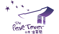 Peak Tower